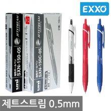 제트스트림볼펜 10개 SXN-150-05 0.5mm블랙