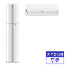 2in1 에어컨 (매립배관형) FQ19L8DCA2M (62.6㎡+22.8㎡)