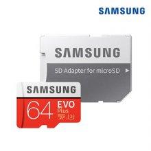 [삼성정품] MICROSDXC EVO PLUS UHS-I CLASS10 64GB