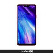 [자급제/공기계]LG G7,G7+ 64/128GB[LM-G710N]