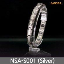 사노피아 써지컬 게르마늄 자석팔찌 NSA-S001 (실버 S)