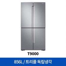T9000 양문형 냉장고 RF85N9113S8 [856 L]