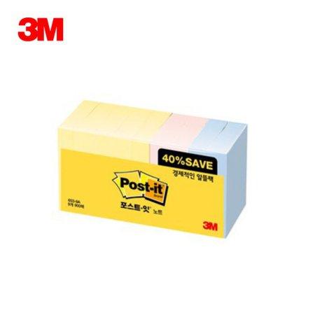 3M 포스트잇 653-9A 알뜰팩