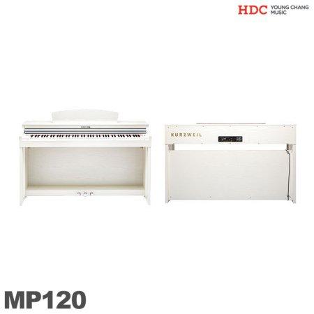 [견적가능] 디지털피아노 MP120 (화이트)