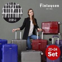 핀레이슨 여행용캐리어 20+24형 블루