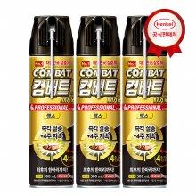 (무료배송) 컴배트 스피드 수성 무향 에어졸 바퀴용X3