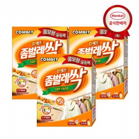 (무료배송) 컴배트 좀벌레싹 오렌지콤보팩 3개