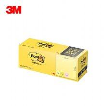 3M 포스트잇 노트 654-20A