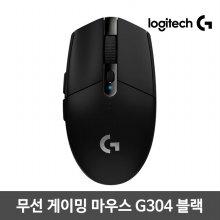 [비밀쿠폰][로지텍정품] 게이밍마우스 G304 [블랙][무선]
