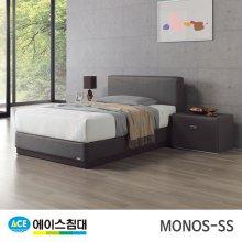 MONOS CA2등급/SS(슈퍼싱글사이즈) _네로그레이