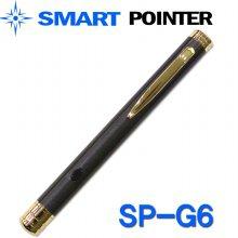 레이저포인터 SP-G6