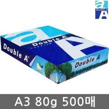 더블에이 A3 복사용지(A3용지) 80g 500매(1권)