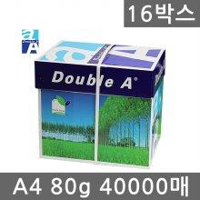 더블에이 A4 복사용지(A4용지) 80g 40000매(16박스)