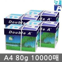 더블에이 A4 복사용지(A4용지) 80g 10000매(4박스)