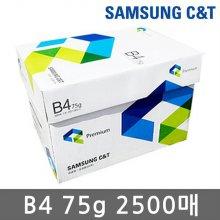 삼성 프리미엄 B4 복사용지(B4용지) 75g 2500매(1박스)