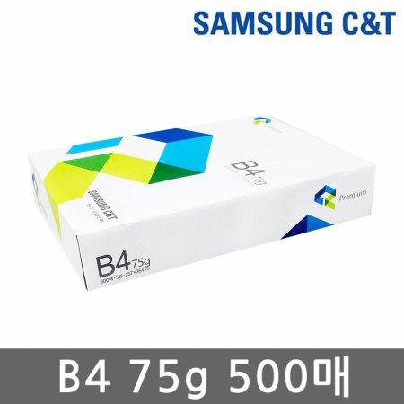 삼성 프리미엄 B4 복사용지(B4용지) 75g 500매(1권)