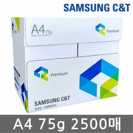 삼성 프리미엄 A4 복사용지(A4용지) 75g 2500매(1박스)