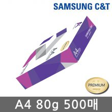 삼성 에이플러스 A4 복사용지(A4용지) 80g 500매(1권)