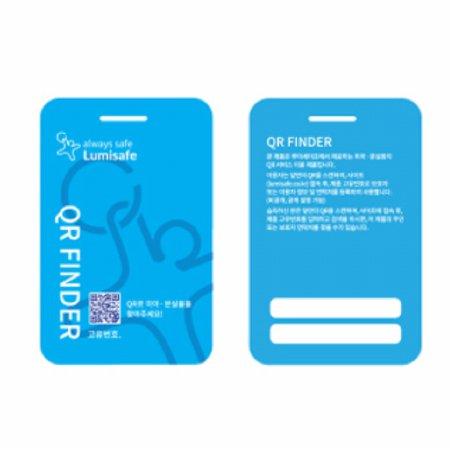 루미세이프 미아방지 QR FINDER 네임텍_Lumisafe blue