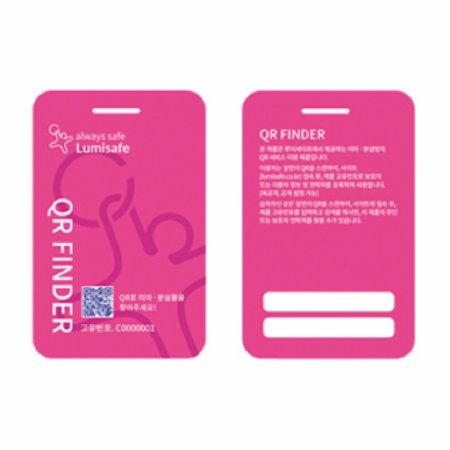루미세이프 미아방지 QR FINDER 네임텍_Lumisafe pink
