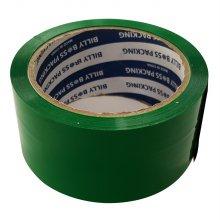 녹색 박스테이프 경포장용(53MIC) 50M 1BOX 50개입