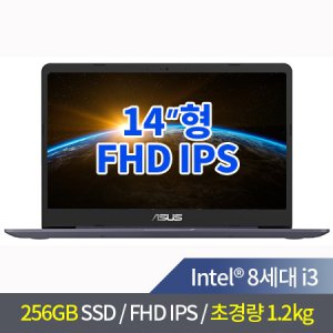 [마우스 증정] 특별할인! 8세대 i3/256GB/FHD IPS/1.2kg A-S406UA-BM290