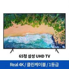 [에너지효율 1등급] 163cm UHD TV UN65NU7190FXKR[Real 4K UHD/클린 케이블/명암비 강화/1등급]