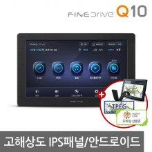 파인드라이브 Q10 네비게이션 16GB
