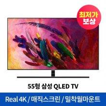 138cm QLED TV QN55Q7FNHFXKR (스탠드형)