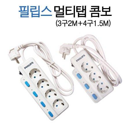 절전형 멀티탭 콤보 3구(2M) + 4구(1.5M) [ 개별 스위치 / 전기안전인증 / 과부하 차단기능 ]