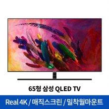 月102,500원 (36개월 무이자 적용시) 163cm QLED TV QN65Q7FNHFXKR (스탠드형)