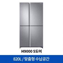 月68,667원(36개월 무이자)삼성 양문형냉장고 [820L] RH82M9152SL