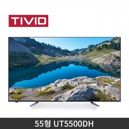L.POINT  20,000점 증정/55형 UHD TV (140cm) / UT5500DH [미설치 화물배송]