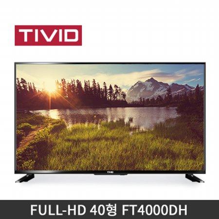 101cm FHD TV / FT4000DH (스탠드 자가설치)