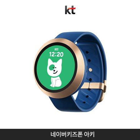 [KT]네이버아키폰[블루]LABS-AK0100]