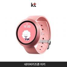 [KT]네이버아키폰[핑크]LABS-AK0100]