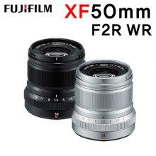XF 50mm F2R WR 단렌즈 [ 블랙 ]