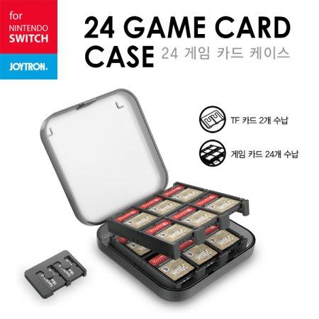 24 게임 카드 케이스