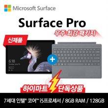 ★알칸타라타입커버 무료증정★ 뛰어난 성능 New Surface Pro KLH-00018