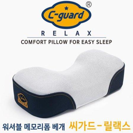 [견적가능]씨가드 릴랙스 - 의사가 만든 베개