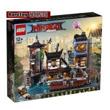 [L.POINT 2만점] 레고 70657 닌자고 닌자고 시티 항구