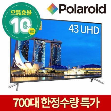 POL43U / 109cm UHD TV (전용 액세서리 구매가능)