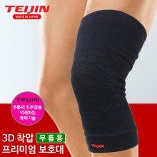 (테이진) 무릎보호대/3D착압밴드/프리미엄보호대/일본 _테이진 무릎보호대_L