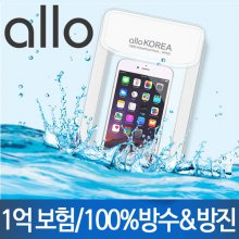 휴대폰 스마트폰 방수팩 WP201 IP68 방수 화이트