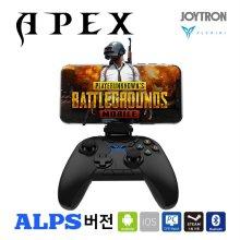 APEX(아펙스) 블루투스 게임패드