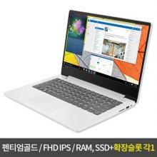 오늘배송상품! 가성비노트북 330S-14-DOS-W 블리자드화이트