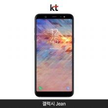 [KT]갤럭시 Jean[라벤더][SM-A605K]