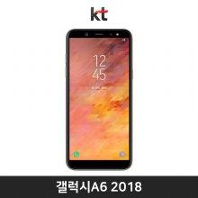 [KT]갤럭시A6 2018[골드][SM-A600K]
