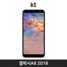 [KT]갤럭시A6 2018[라즈베리][SM-A600K]