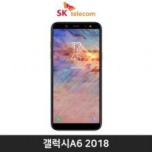 [SKT]갤럭시A6 2018[라즈베리][SM-A600S]